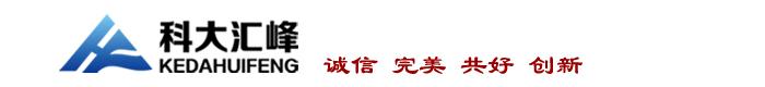 江苏科大汇峰科技有限公司